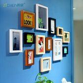 七寸實木相框掛墻 5 6 7 13寸相框創意客廳簡易像框架組合畫框YGCN