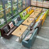 簡約奶茶店沙發休閒吧甜品店咖啡西餐廳靠牆沙發卡座桌椅餐飲組合 LannaS YTL