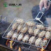 燒烤網夾 烤魚夾子類不銹鋼商用燒烤夾子網家用燒烤網夾板工具拍子T