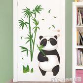 創意門貼自粘貼紙臥室幼兒園教室文化牆貼布置裝飾牆貼畫竹子熊貓 生活樂事館