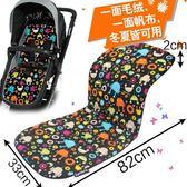 嬰兒車墊子四季通用海綿墊幼兒手推車嬰兒推車坐墊餐椅座墊透氣童 歐韓時代