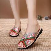 夏新品復古亮面民族風情刺繡繡花鞋 透氣涼鞋休閒拖鞋女鞋子