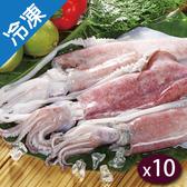 澎湖活凍透抽 (中卷)280G/盒X10【愛買冷凍】