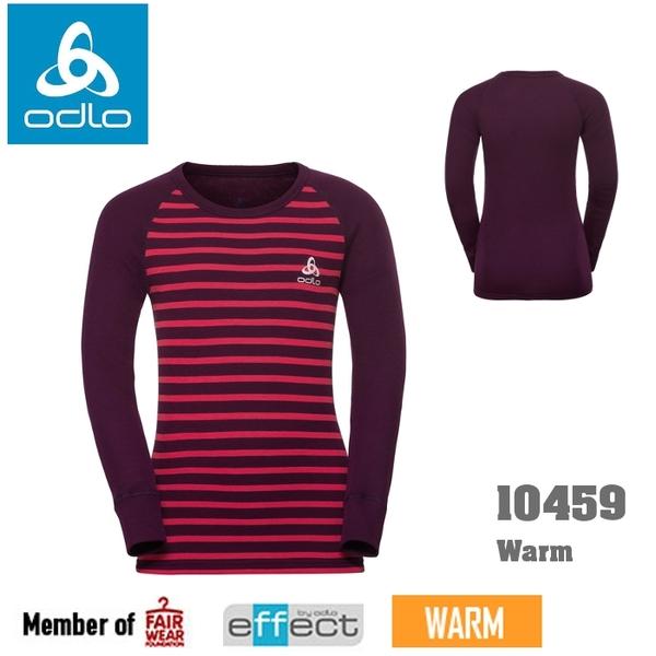 【速捷戶外】瑞士ODLO 10459 warm 兒童機能銀纖維長效保暖底層衣 (甜菜紫木槿粉條紋),保暖衣