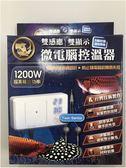 2017年全電壓110V~220V版本海鯊雙感應/雙顯示 微電腦控溫器 加熱 加溫 主機 台灣製造