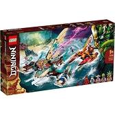 LEGO樂高 71748 雙體船海上大戰 玩具反斗城