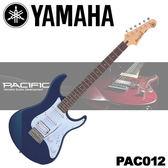 【非凡樂器】YAMAHA山葉 PAC012 Pacifica系列電吉他 / 藍色款 / 贈超值配件包 / 公司貨保固