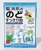 日本【龍角散】包心潤喉糖 薄荷/白桃