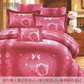 夢棉屋-台製40支紗純棉-加高30cm薄式加大雙人床包+薄式信封枕套+雙人鋪棉兩用被-心心相印-粉