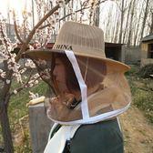 防蜂服牛仔防蜂帽 養蜂防護服透氣型防火面網蜜蜂帽 防蜂罩養蜂  宜品居家館
