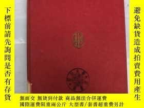 二手書博民逛書店the罕見theory and use of the compl