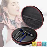 耳機重低音蘋果華為魅族小米手機耳機入耳式通用耳塞線控耳麥