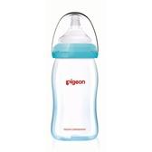 貝親 Pigeon 矽膠護層寬口母乳實感玻璃奶瓶160ml/藍P26736B[衛立兒生活館]