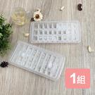 《真心良品》附蓋9格+27格製冰收納盒-12入組