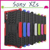 Sony XZs G8232 5.2吋 輪胎紋手機殼 全包邊背蓋 矽膠保護殼 支架保護套 PC+TPU手機套 蜘蛛紋
