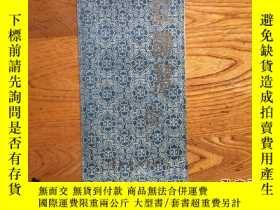 二手書博民逛書店紅樓夢罕見戲單56378 中國歌劇舞劇院 中國歌劇舞劇院