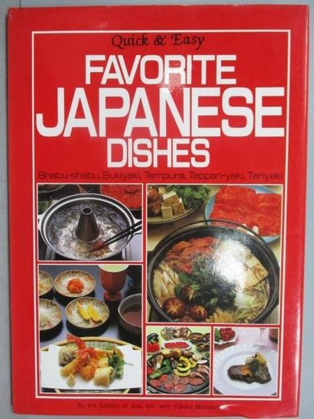 【書寶二手書T3/餐飲_PEE】Favorite Japanese Dishes