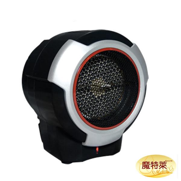 《魔特萊/綠瓦》迷你奈米遠紅外線陶瓷旋風電暖爐/電暖器-RD-9021防傾倒斷電