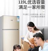櫻花冰箱家用小型冷藏冷凍租房用宿舍迷你冰箱節能雙開門二人世界 220vYYJ 阿卡娜