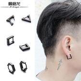 ins耳釘男氣質韓國個性創意單只黑色耳飾品三角形耳環2018新款潮    汪喵百貨