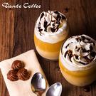 冰摩卡咖啡(大)