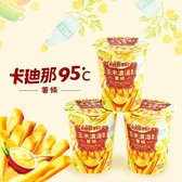 卡迪那95度C玉米濃湯風味薯條 38g 【櫻桃飾品】【31959】
