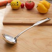 不銹鋼大湯勺 鍋勺鍋鏟 分餐勺 盛湯勺子 創意廚具炊具 森活雜貨