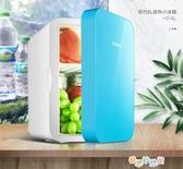 小冰箱現代6L小冰箱迷你宿舍小型家用車載冰箱車家兩用製冷暖器 奇思妙想屋