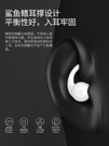 耳塞防噪音睡眠超級隔音睡覺專用專業防呼嚕聲降噪靜音防耳罩神器 魔法鞋櫃