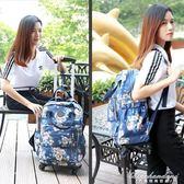 迷你可拉可提可折疊拉桿包印花防水萬向輪購物袋短途旅行袋 igo 黛尼時尚精品