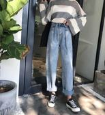 高腰牛仔褲女新品春秋大尺碼胖mm闊腿長褲子顯瘦寬鬆九分哈倫褲
