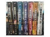 挖寶二手片-R29-正版DVD-歐美影集【誰是接班人 第1~7季/系列合售】-(直購價)