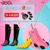 一只裝 長筒靴撐女士擴大可調擴鞋器塑料鞋撐子撐大器女款通用撐鞋器擴寬『韓女王』