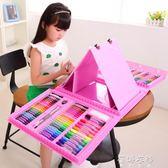 兒童水彩筆套裝小學生畫畫筆幼兒園彩色蠟筆女孩繪畫套裝YYP  蓓娜衣都