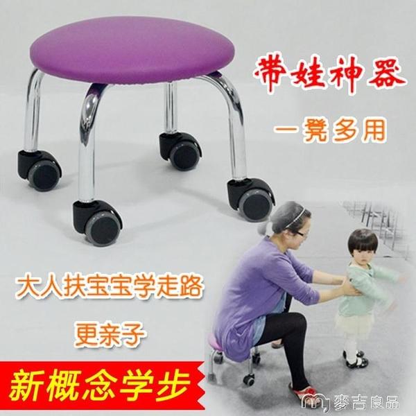 工廠直銷帶輪小凳子簡約時尚PU皮布套換鞋凳學步椅滑輪小板凳矮凳 麥吉良品YYS