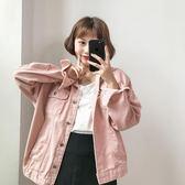 韓國女裝復古百搭單排扣長袖牛仔外套寬鬆休閒純色夾克衫上衣  伊莎公主