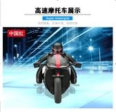 遙控摩托車玩具賽車摩托車模型