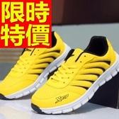 慢跑鞋-個性舒適透氣男運動鞋61h43【時尚巴黎】