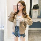 棒球服  短外套女韓版小清新棒球衣服bf學生百搭寬鬆長袖夾克 『歐韓流行館』