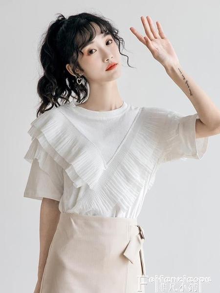雪紡上衣 白色短袖t恤女設計感寬鬆ins潮韓版小心機雪紡拼接荷葉邊上衣夏季 非凡小鋪 新品