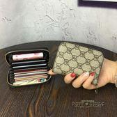 新款歐美拉鍊卡包女式男士風琴卡夾信用卡套小零錢包駕駛證套卡潮   泡芙女孩轻时尚