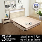 IHouse-山田 插座燈光房間三件(床頭+收納床底+床頭櫃)雙大6尺梧桐