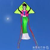 新款仙女風箏美女風箏嫦娥飄帶風箏漂亮易飛YYP 歐韓流行館