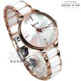 GOTO 純淨簡約陶瓷錶 日期顯示 珍珠螺貝面盤 白x玫瑰金 女錶 GS5373L-42-H41 時間玩家