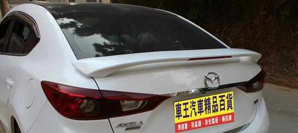 【車王小舖】馬自達 Mazda 魂動 All NEW MAZDA3擾流尾翼 ALL NEW MAZDA3尾翼 含烤漆