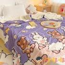雙層加厚珊瑚小毯子兒童蓋毯午睡單人寢室羊羔法蘭絨毛毯【淘嘟嘟】