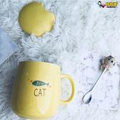 可愛超萌杯子陶瓷帶蓋勺馬克杯創意情侶杯辦公室大容量咖啡杯