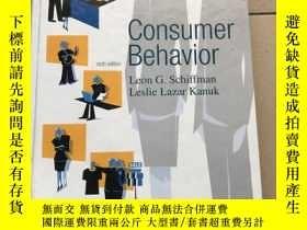二手書博民逛書店consumer罕見behavior ninth edition (16開精裝本)Y6886 出版200