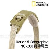 NATIONAL GEOGRAPHIC 國家地理 NG 7300 背帶肩墊 (郵寄免運 正成貿易公司貨) 探險家系列
