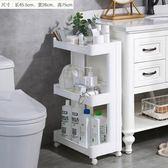 聖誕禮物衛生間浴室置物架洗衣機收納櫃洗手間廁所塑膠儲物臉盆架馬桶落地igo曼莎時尚